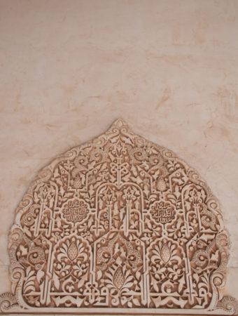 Andaluzja 2017 – Alhambra